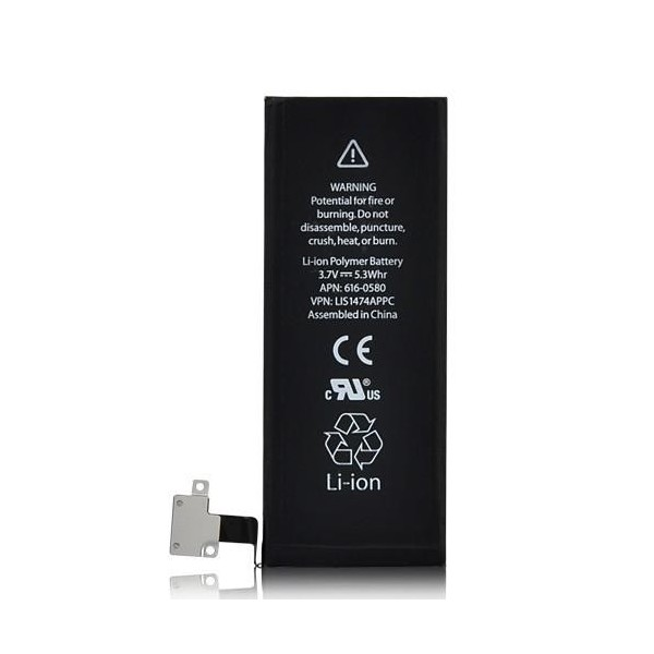 iPhone 4S Batteri Original lagaiphone.se
