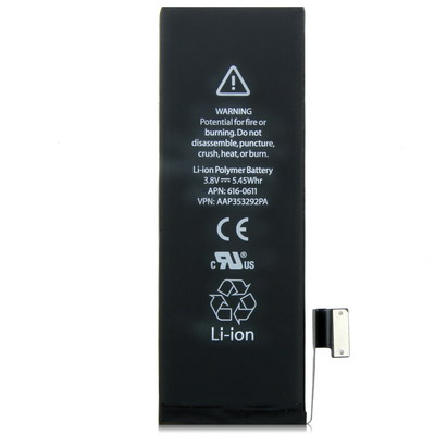 iPhone 5 Batteri Original