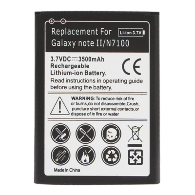 Samsung Galaxy Note 2 batteri