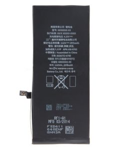 iPhone 6S / 6S Plus / 6 / 6+ Batteri (Original)